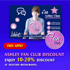 Ashley Fan Club Discount