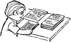 Faktor Yang Mempengaruhi Minat Belajar Siswa