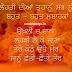 Happy Lohri HD Images | Whatsapp Shayari On Lohri