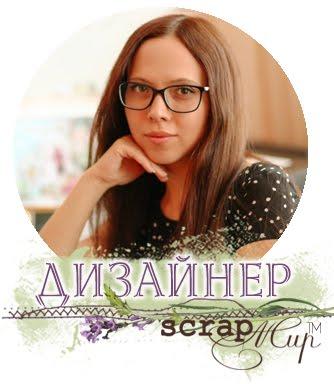 Аля Бояркина
