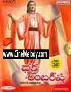 bhakta Ambareesha Telugu Mp3 Songs Free  Download -1954
