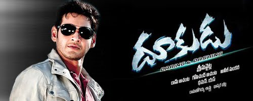 Listen dookudu songs