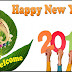 Happy New Year 2016 Wallpaper HD Wishes Greetings Free Download Online