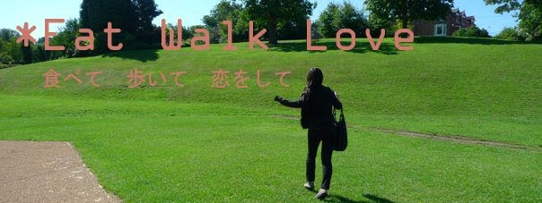 Eat Walk Love