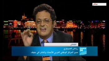 Révolution au Yemen:  Ali Abdallah Saleh, l'Armée, les Tribues et la Fin de l'époque Ben Laden