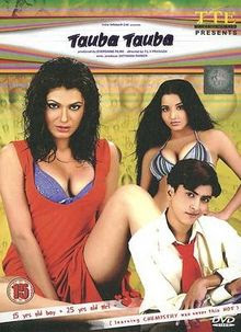 Tauba Tauba 2004 Hindi Movie Watch Online
