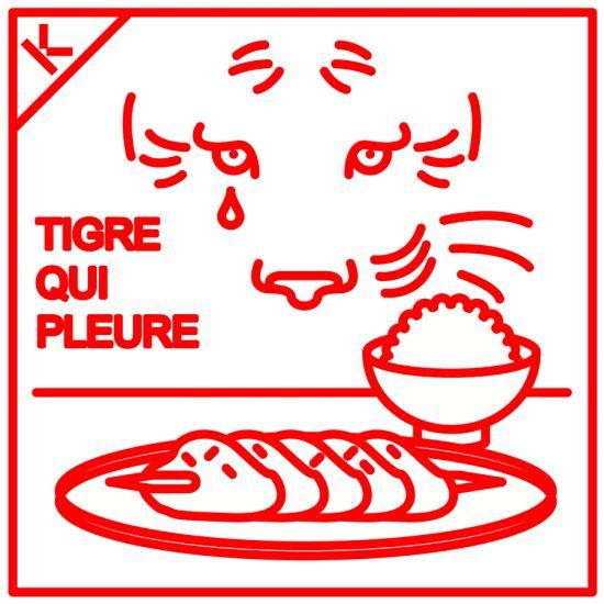 Le Tigre qui Pleure by Kenzo