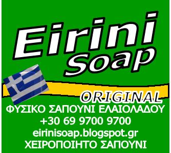 EIRINI SOAP ORIGINAL