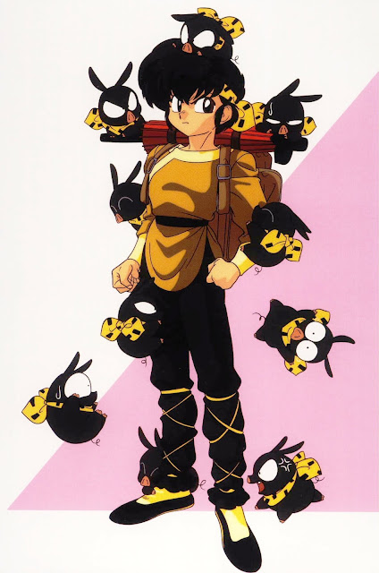 Ryoga Hibiki
