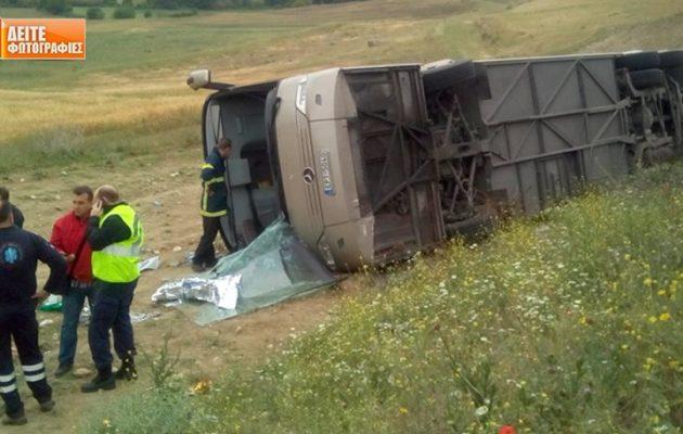 Ανετράπη λεωφορείο με μαθητές στις Σέρρες – Τραυματίστηκαν παιδιά και γονείς