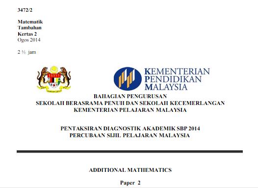 Skema Kertas 2 Matematik Tambahan 2014