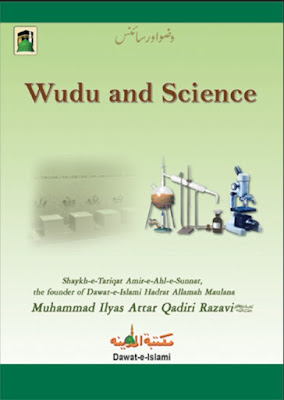 Download: Wudu and Science pdf in English by Ilyas Attar Qadri