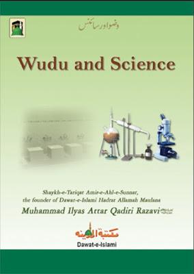 Download: Wudu and Science pdf in English by Ilyas Attar Qadri