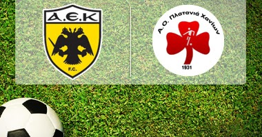 ΑΕΚ - ΠΛΑΤΑΝΙΑΣ   aek-platanias live streaming