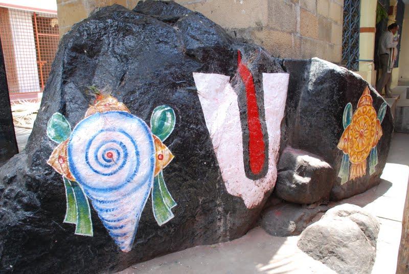 Bhadrachalam Sri Rama Giri
