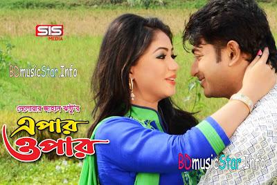 Epar Opar 2015 Bangla Movie Mp3 Album Download