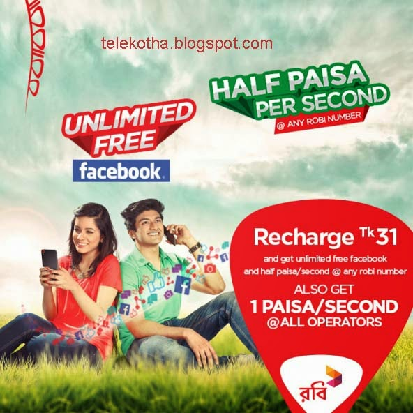 Robi Half Paisa-per-Second Call Rate and Unlimited Free Facebook