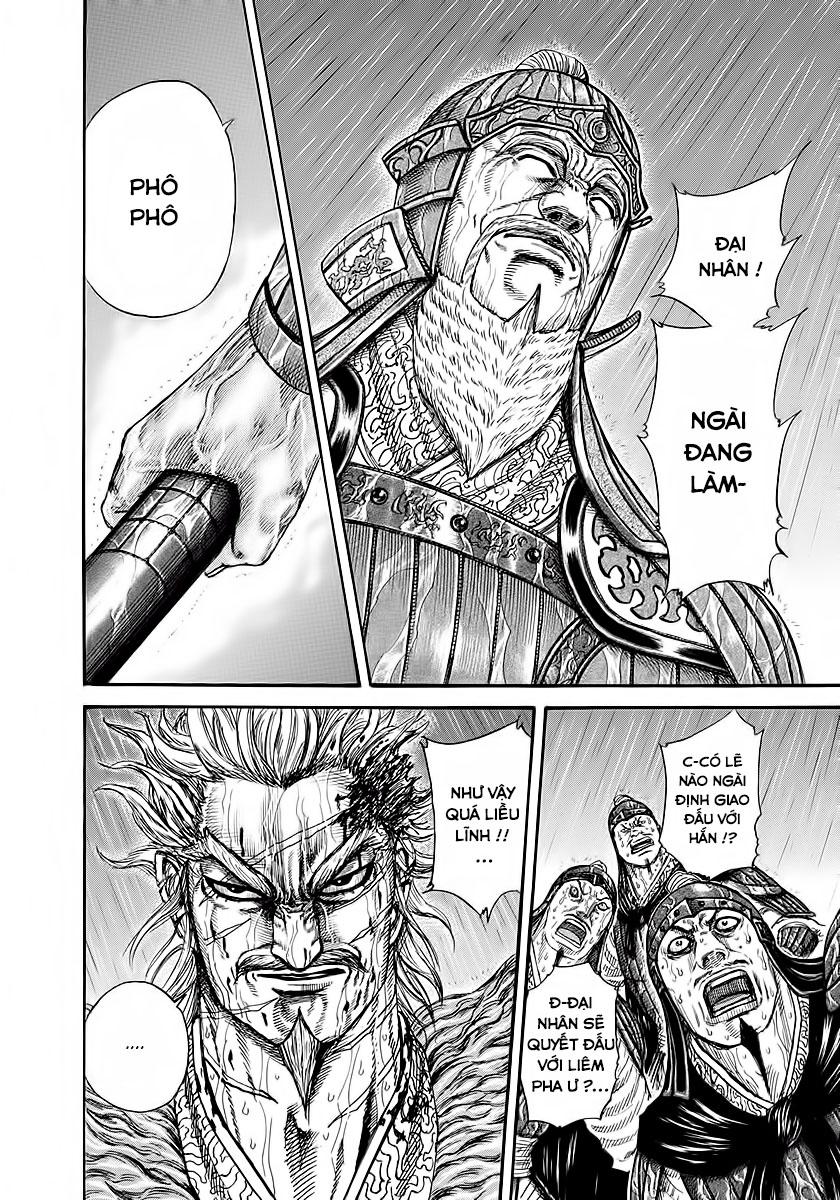 Kingdom – Vương Giả Thiên Hạ (Tổng Hợp) chap 234 page 13 - IZTruyenTranh.com