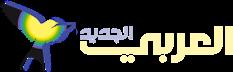 إعلان توظيف مراسل صحفي من الجزائر في صحيفة العربي الجديد اللندنية جوان 2015 %25D8%25A7%25D9%2584%25D8%25B9%25D8%25B1%25D8%25A8%25D9%258A%2B%25D8%25A7%25D9%2584%25D8%25AC%25D8%25AF%25D9%258A%25D8%25AF