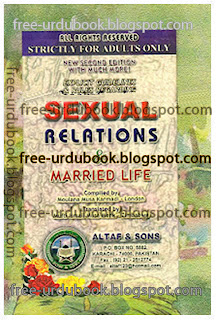 Sexual Relations & Married Life