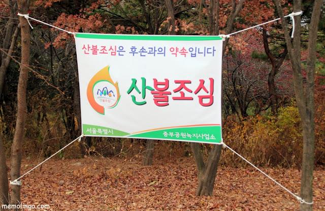 Aviso contra incendios en las montañas coreanas