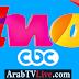 قناة سي بي سي تو 2 بث مباشر يوتيوب CBC TWO TV HD LIVE