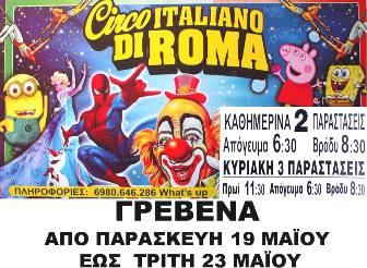 CIRCO Di ROMA