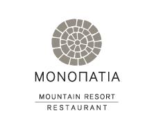Μονοπάτια Mountain Resort