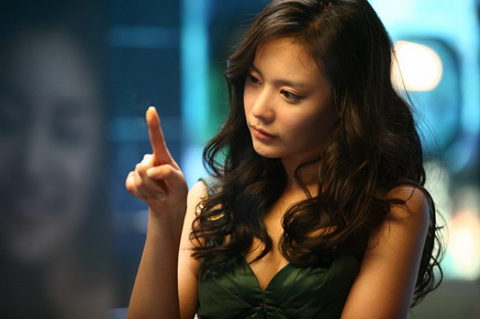 200 Pounds Beauty Ave Maria Mp3 Download