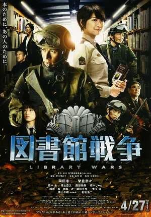 Cuộc Chiến Ngôn Luận - Library Wars