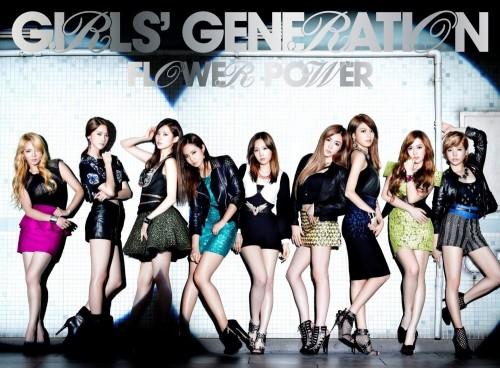 girls generation song download