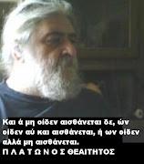 ΧΡΗΣΤΟΣ Ν. ΘΕΟΦΙΛΗΣ