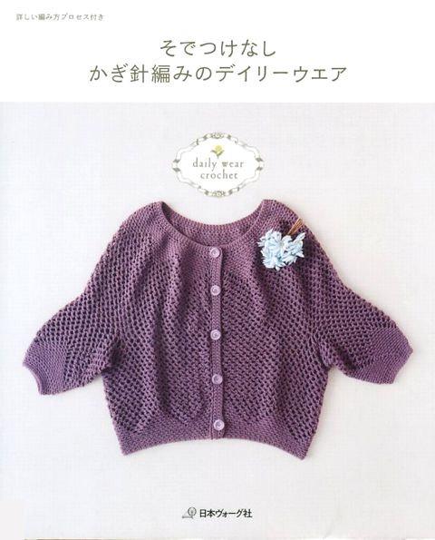Crochet Patterns Japanese Style : Japanese Crochet- The Best Crochet Designs to Try