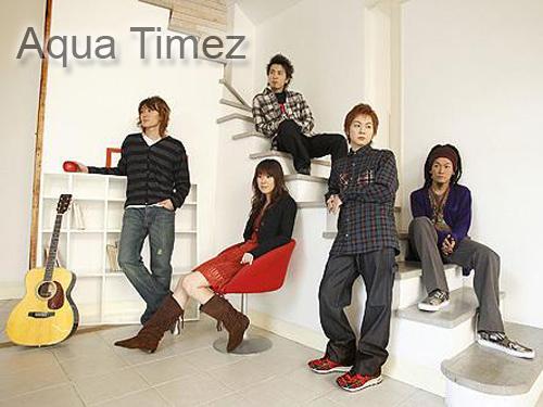 Aqua Timez - MASK Lyrics | Musixmatch