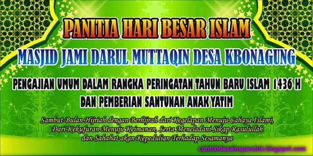 Background Tahun Baru Islam 1436 H / 2014M | Contoh Desain Spanduk