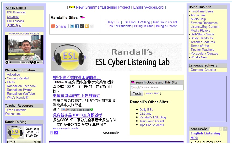 Cathy's TESOL: Learning Listening websites