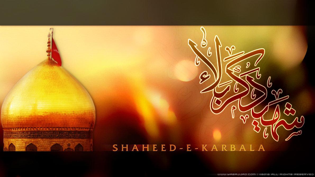 Quran Urdu Audio Karbala ka Waqi...