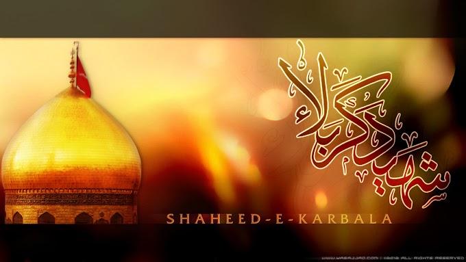 Karbala ka Waqia by Maulana Tariq Jameel