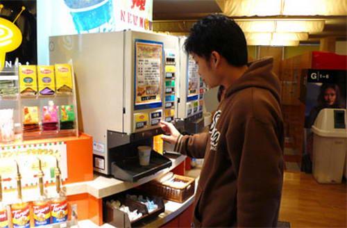 Warnet Jepang, Warnetnya Udah Kaya Hottel !!!! [ www.BlogApaAja.com ]
