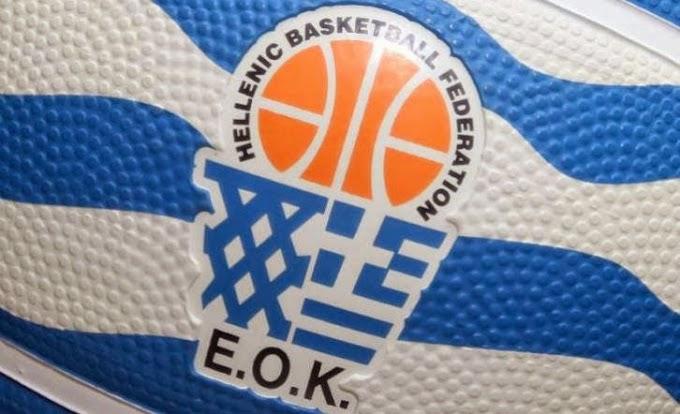 Προπονητικό τριήμερο για την Εθνική Εφήβων-Κόνιαρης, Φλιώνης και Καμάρας κλήθηκαν από Θεσσαλονίκη