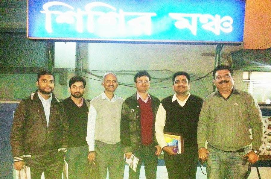 मैथिली काव्यगोष्ठी 'अकासतर बैसकी' भेल शुरू
