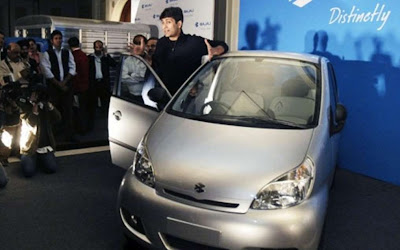 Bajaj Small Car On Road Price