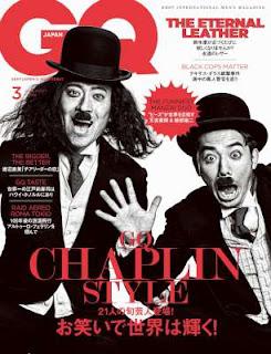 GQ JAPAN 2017-03月号