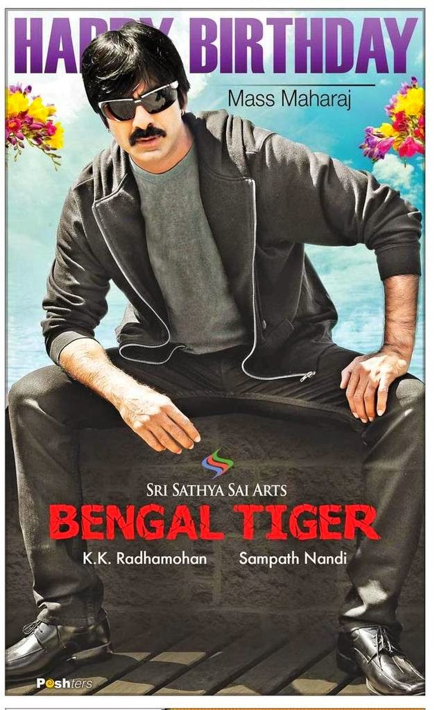 Ravi Teja's Bengal Tiger Movie Launch Details