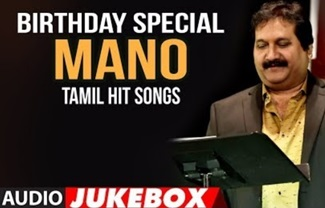 Mano Tamil Hit Songs | Jukebox | Birthday Special