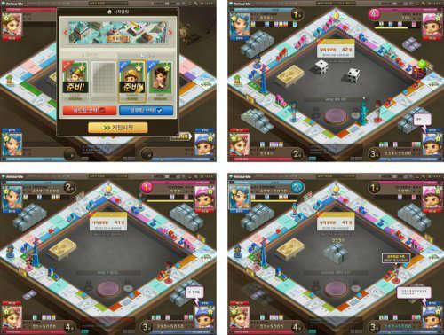 Permainan Monopoli Keren Karya Anak Bangsa