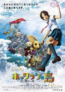 Ver online: La Isla de los recuerdos y el espejo mágico (ホッタラケの島 〜遥と魔法の鏡〜 Hottarake no Shima: Haruka to Mahō no Kagami) 2009