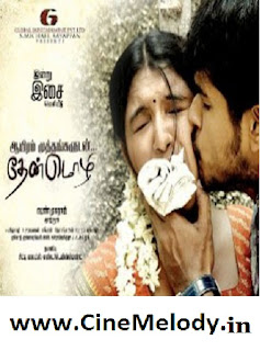 Click Here to Download Aayiram Muthangaludan Thenmozhi Tamil MP3 Songs Free Download