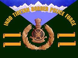 ITBP Force Constable Application Form 2013