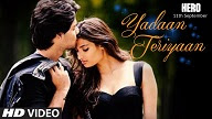 Yadaan Teriyaan - Rahat Fateh Ali Khan - HD Video Song